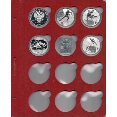 """Лист для монет в капсулах диаметром 46,25 мм (красный) в серии """"КоллекционерЪ"""""""