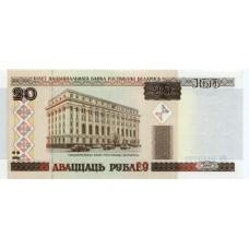 Банкнота Беларусь 20 рублей 2000 год. Пресс