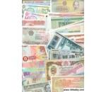 Наборы банкнот