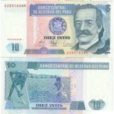 Банкнота Перу 10 инти 1987 год.