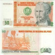 Банкнота Перу 50 инти 1987 год.