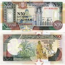 Банкнота Сомали 50 новых шиллингов 1991 год.