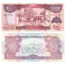 Банкнота Сомалиленд 1000 шиллингов 2011 год, Пресс