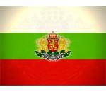Банкноты: Болгария