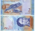 Банкноты: Венесуэла