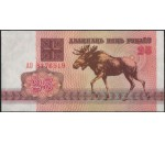 Банкноты: Беларусь