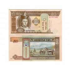 Банкнота Монголия 50 тугриков 2013 год, Пресс
