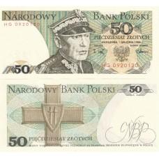 Банкнота Польша 50 злотых 1988 год.