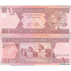 Банкнота Афганистан 1 Афгани, Пресс