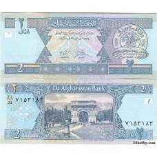 Банкнота Афганистан 2 Афгани, Пресс
