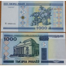 Банкнота Беларусь 1000 рублей 2000 год, пресс