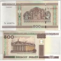 Банкнота Беларусь 500 рублей 2000 год, пресс