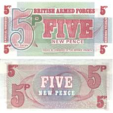 Банкнота. Великобритания 5 пенсов 1972 год, пресс