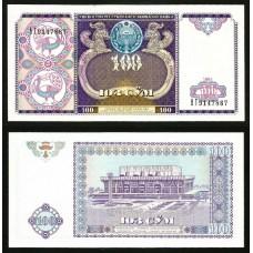 Банкнота Узбекистан 100 Сум 1994 год, пресс