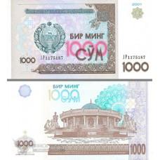Банкнота Узбекистан 1000 Сум 2001 год, пресс
