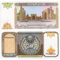 Банкнота Узбекистан 50 Сум 1994 год, пресс