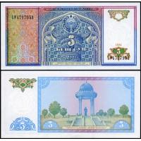 Банкнота Узбекистан 5 сум 1994 год, пресс