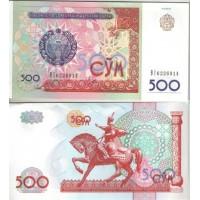 Банкнота Узбекистан 500 сум 1999 год, пресс