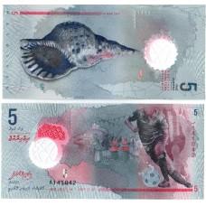 Банкнота Мальдивы 5 руфий 2017 год. Чемпионат Мира по Футболу (пластик, ПРЕСС)