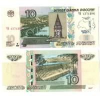 Банкнота 10 Рублей 1997 год. Россия. Модификация 2004 год. Сочи Факел, серебро