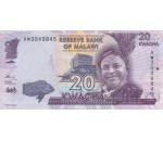 Банкноты: Малави
