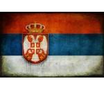 Банкноты: Сербия