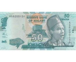 Банкнота Малави 50 квач 2016 год.