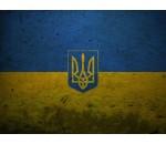Банкноты: Украина