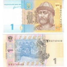 Банкнота Украина 1 гривна 2011 год. Владимир Великий