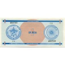 Банкнота Куба 1 Песо. Пресс