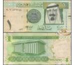 Банкноты: Саудовская Аравия
