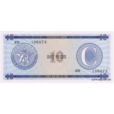 Банкнота Куба 10 Песо. Пресс