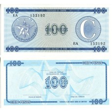 Банкнота Куба 100 Песо. Пресс