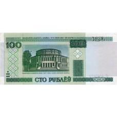 Банкнота Беларусь 100 рублей 2000 год. Пресс