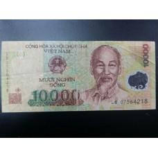 Банкнота Вьетнам 10.000 донгов 2006-2007 гг.