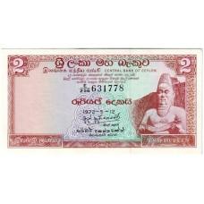 Банкнота Цейлон. 2 рупии 1972 г. Пресс.