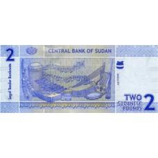 Банкнота Судан. 2 фунта 2006 год