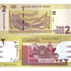Банкнота Судан. 2 фунта 2011 год