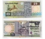 Банкноты: Египет