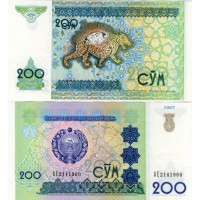 Банкнота Узбекистан 200 сум 1997 год, пресс