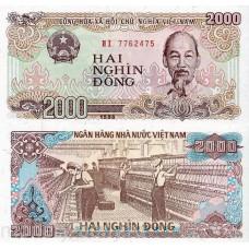 Банкнота Вьетнам 2000 донгов 1988 год. Пресс