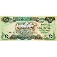 Банкнота Ирак. 25 динар. Лошади.