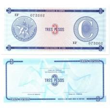 Банкнота Куба 3 Песо. Пресс