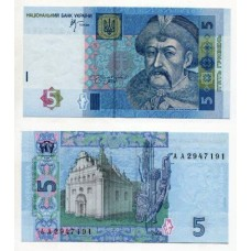 Банкнота Украина 5 гривен 2005 год. Богдан Хмельницкий