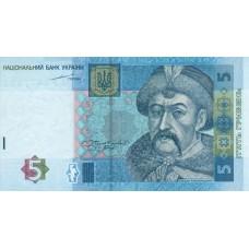 Банкнота Украина 5 гривен 2013 год. Богдан Хмельницкий