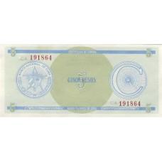 Банкнота Куба 5 Песо. Пресс