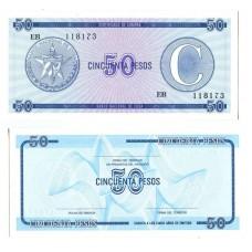 Банкнота Куба 50 Песо. Пресс