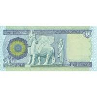 Банкнота Ирак. 500 динар.