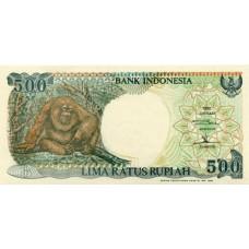 Банкнота Индонезия. 500 рупий 1992 год.