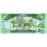 Банкнота Сомалиленд 500 шиллингов 2011 год, Пресс